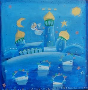 Stadshuset, blå